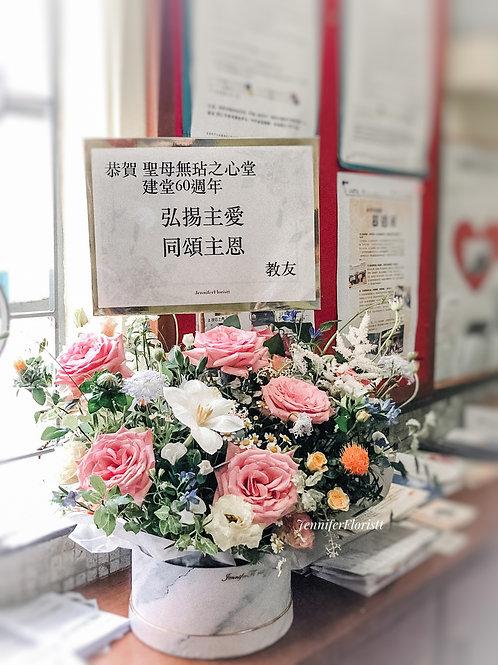 JF開張花-0019(鮮花)