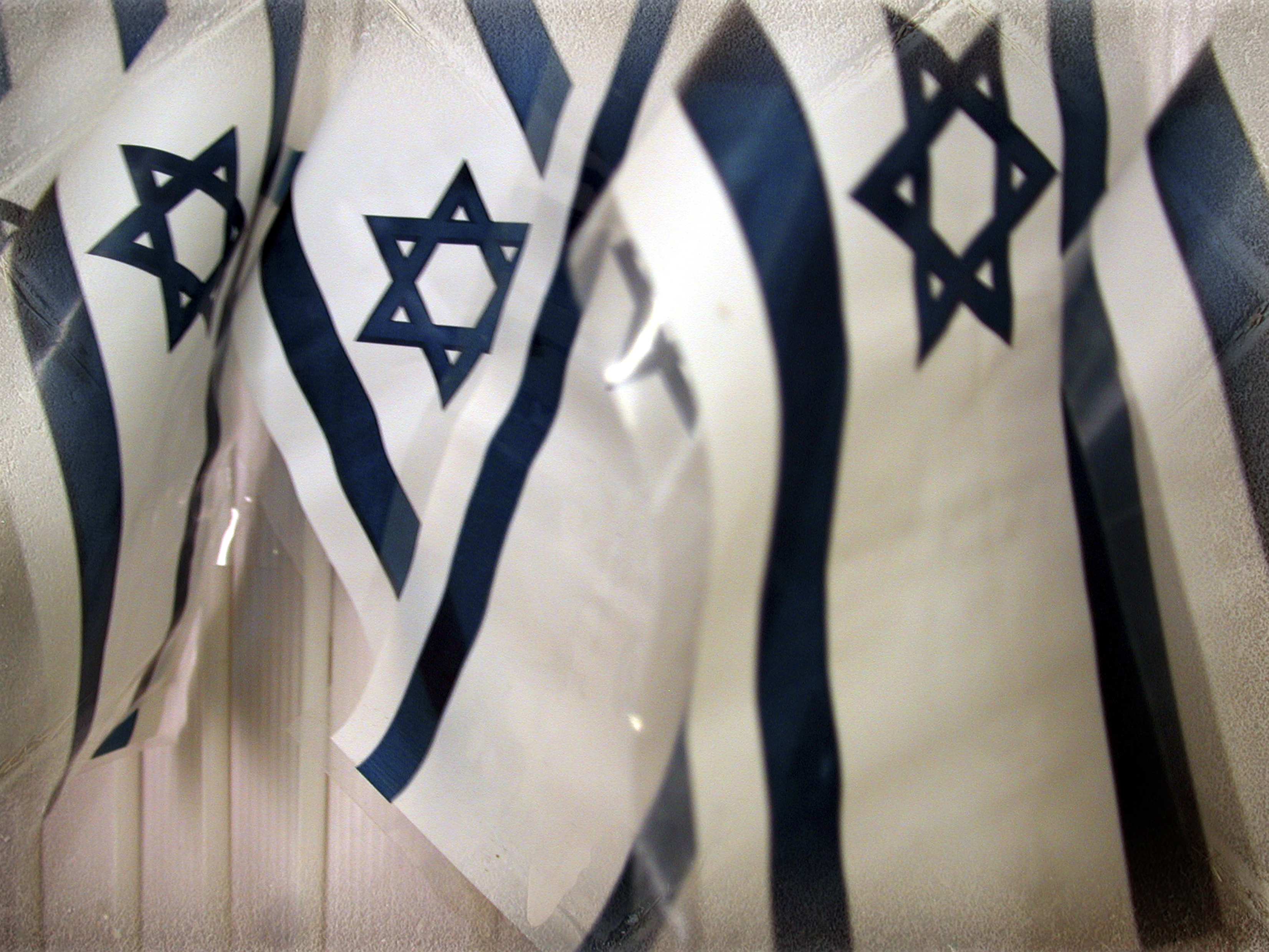 דגלי העצמאות