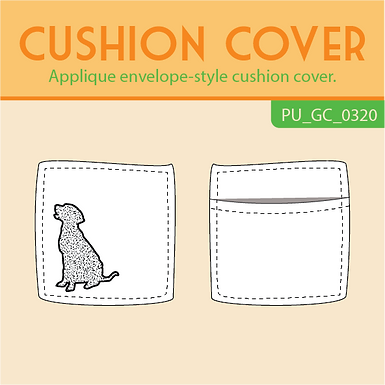 Applique Cushion Cover Instructions