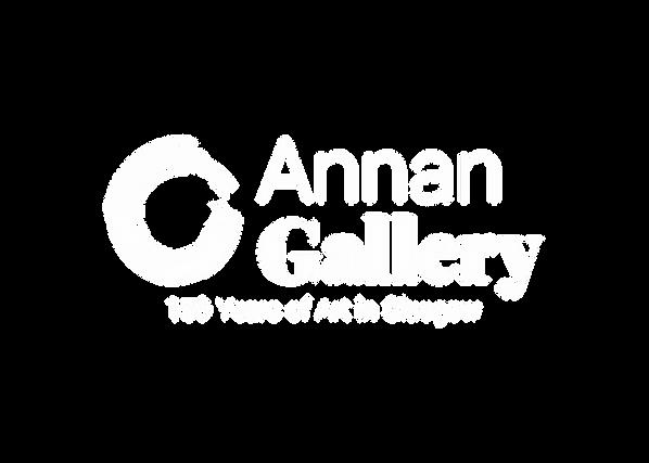 Annan White Logo Transparent TIFF.tif
