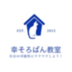 2019レッスンバッグロゴ.jpg