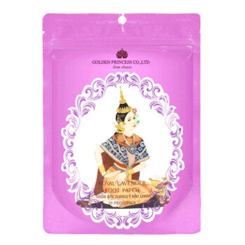 【泰特產】Gold Princess 泰國皇家足貼-薰衣草