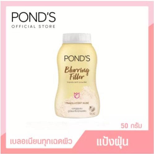 【泰好用】Ponds 龐式-升級半裸控油蜜粉 50g