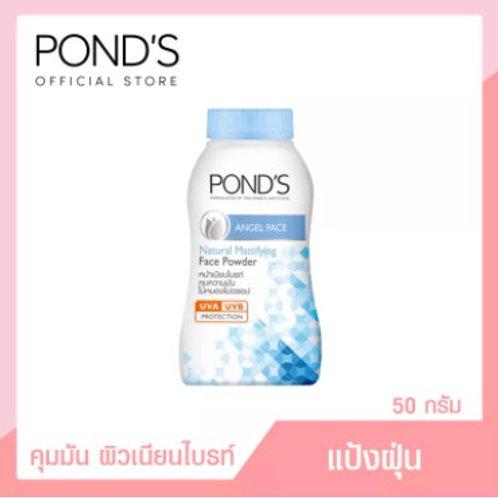 【泰好用】Ponds 龐式-清爽控油蜜粉50g