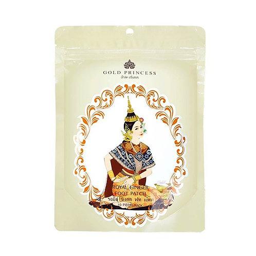 【泰特產】Gold Princess 泰國皇家足貼-生薑味