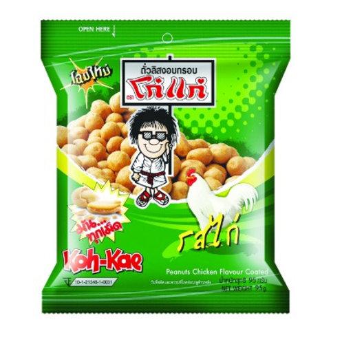 泰小食-Koh Kae 老大哥花生 經典雞汁味- 80g