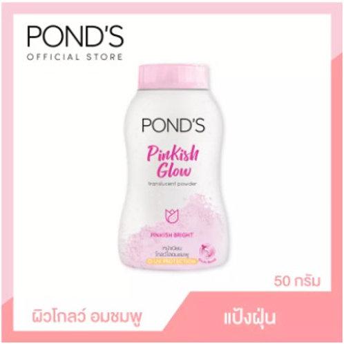 【泰好用】Ponds 龐式-粉色控油蜜粉 50g