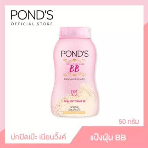 【泰好用】Ponds 龐式-BB控油蜜粉(膚色蜜粉) 50g