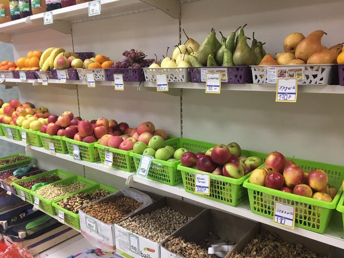 В магазине открылся отдел фруктов!