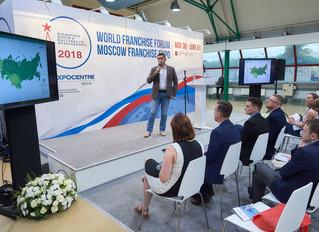 Компания «Хрустальный Девелопмент» приняла участие в международной выставке франшиз MOSCOW FRANCHISE