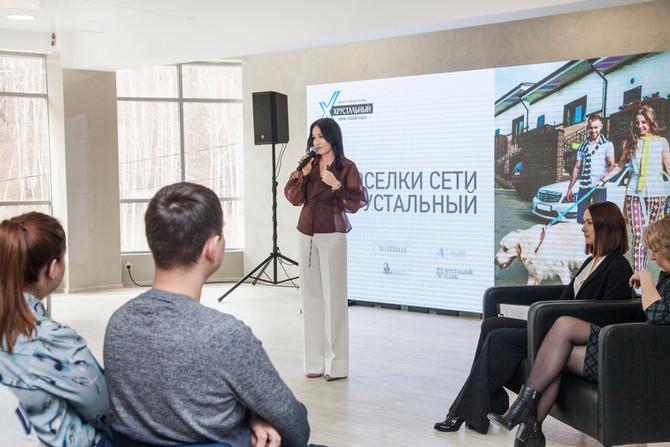 """Мастер-класс для жителей дуплексов сети """"Хрустальный"""""""