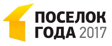 """Хрустальный признан лучшим региональным проектом в России в рамках конкурса """"Поселок года 2017&"""