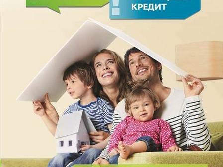 Осенняя коллекция недвижимости от Сбербанка!