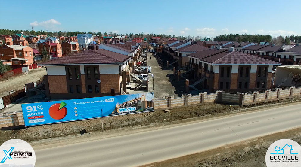 EcoVille-30-03-2018 (4)