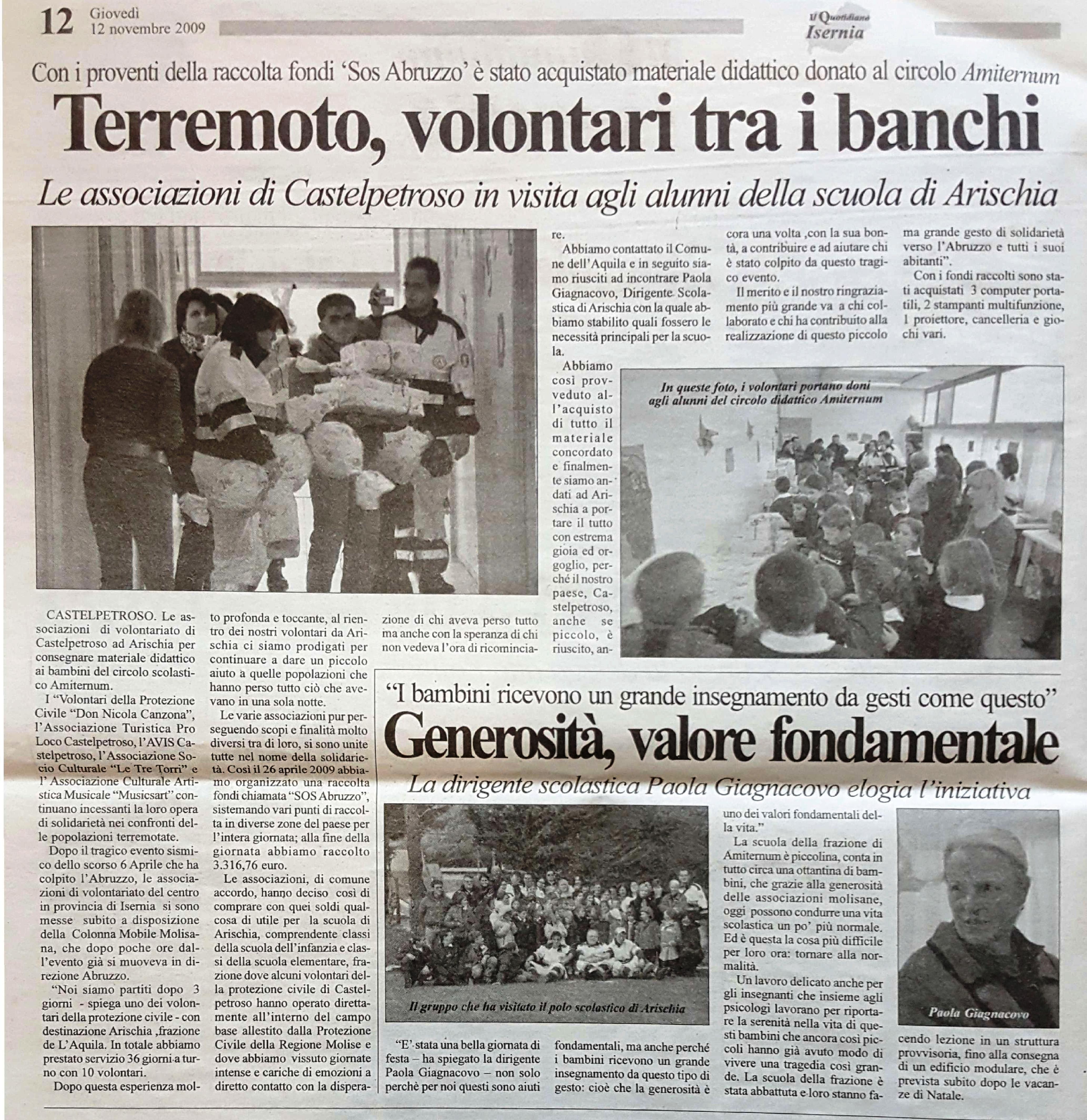 art 12.11.2009