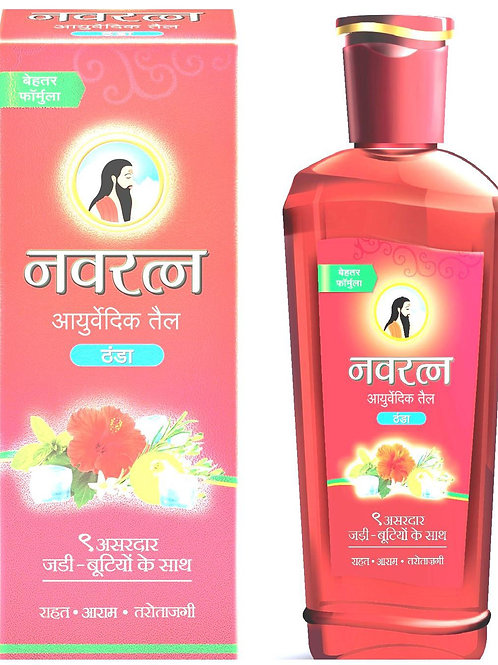 Navratna Ayurvedic Oil (Cool) - 200 ml