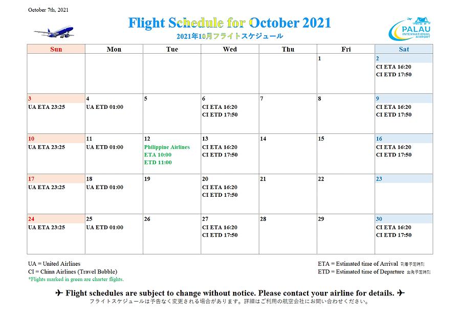 Flight Schedule for Oct 2021 2.png