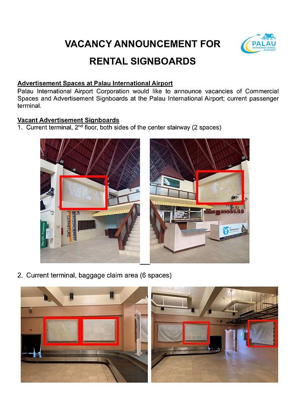 空きテナント公募 Signboards-1.png