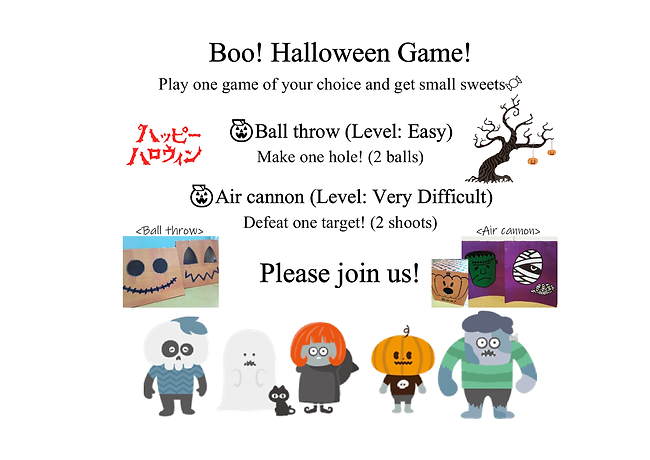 Halloween game2020-1.png