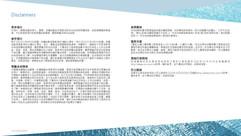 PPT_頁面_37.jpg