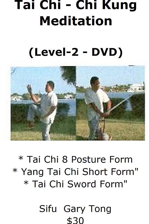 Tai Chi Level-2 (DVD or USB) - Sifu Gary Tong