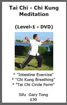 Tai Chi Level-1