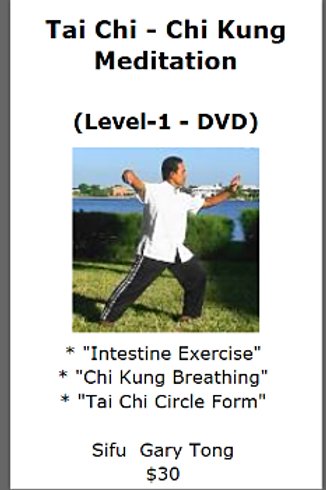Tai Chi Level-1 (DVD or USB) - Sifu Gary Tong