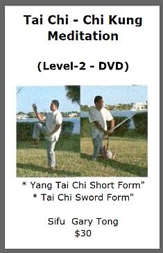 Tai Chi Level-2
