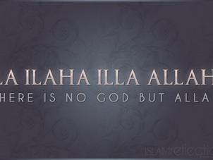 Primeiro Pilar do Islã - Shahadah (credo)