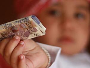 Terceiro Pilar do Islã - Zakat (caridade)