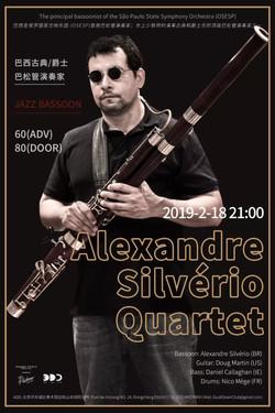 jazz bassoon in china