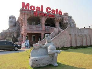 Moai Cafe.jpg