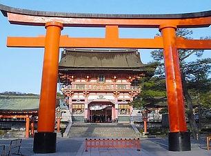 Fushimi Inari-Taisha.jpg
