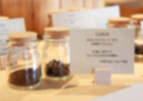 コーヒー豆の販売