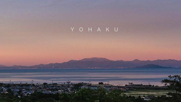 YOHAKU Project
