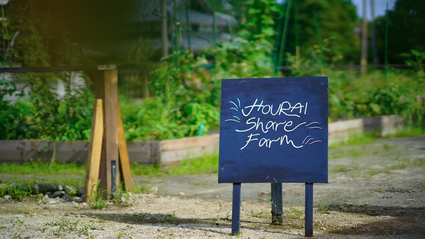 HOURAI Share Farm