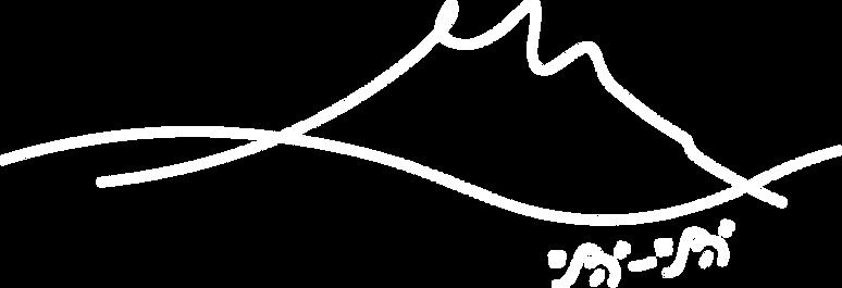 シガシガロゴ太2pt白.png