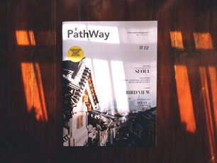 Pathway Magazine