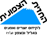 northern_front_logo_medium_edited.png