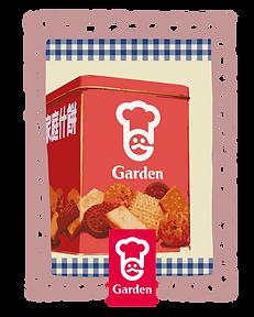 garden icon.png