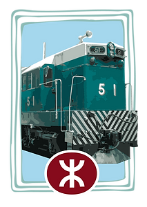mtr icon.png