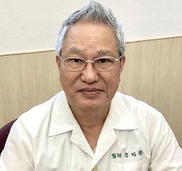詹昭恭醫師2.jpg