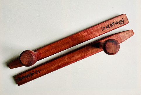 Purple Heart Tonfa with engraving