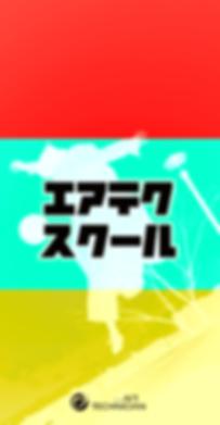 スクリーンショット 2019-06-05 15.15.11.png