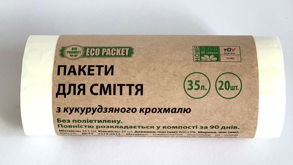Еко пакети для сміття 35л, 20шт