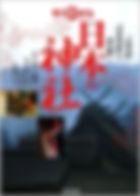 51VOKMNlBmL._SX298_BO1,204,203,200_.jpg