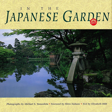 JapaneseGarden_cover.jpg