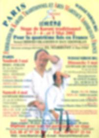 2002 okamato0001.jpg