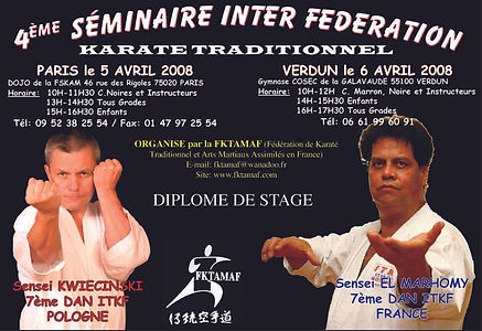 2008 affiche inter fede 2008 copie.jpg