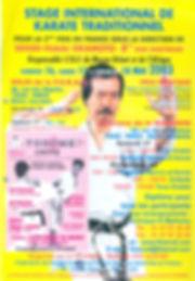 2003 okamoto0001.jpg